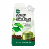 Dermal Крем для лица Yeppen Skin Cicaless Solution Cream 10 гр
