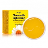 Petitfee Гидрогелевые патчи Chamomile Lightening Hydrogel Eye Mask 60 шт