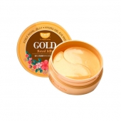 Koelf Гидрогелевые патчи Gold & Royal Jelly Eye Patch 60 шт