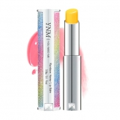 You Need Me Бальзам для губ Rainbow Honey Moisturizing Lip Balm 3.2 г