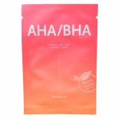 Barulab Тканевая маска The Clean Vegan AHA/BHA Mask 23 мл