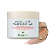 Klavuu Маска для лица Special Care Pearl Glow Mask 100 мл