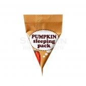 Too Cool For School Маска ночная Pumpkin Sleeping Pack Mini 1шт