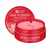 SNP Гидрогелевые патчи Ruby Firming Eye Patch 60 шт
