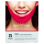 Avajar Маска для подтяжки контура лица Perfect V Lifting Premium Mask 20 г