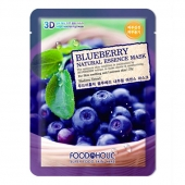 FOODaHOLIC Тканевая маска Blueberry Natural Essence 3D Mask 23 г