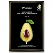 JMSolution Тканевая маска Water Luminous Avocado Oil Ampoule Mask 35 мл