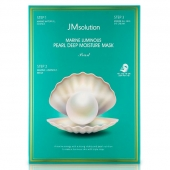 Jmsolution Трехступенчатая маска JMsolution Marine Luminous Pearl Deep moisture Mask 1,5мл+1,5мл+27м