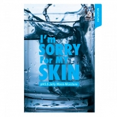 Im Sorry For My Skin Тканевая маска pH5.5 Jelly Mask-Moisture 33 мл