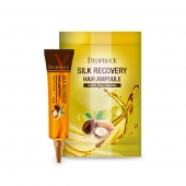 Deoproce Ампулы для волос Silk Recovery Hair Ampoule 10г
