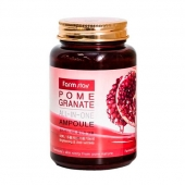 FarmStay Сыворотка для лица Pomegranate All-In-One Ampoule 250 мл