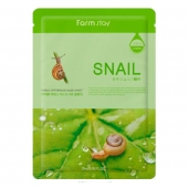 FarmStay Тканевая маска Visible Difference Mask Sheet Snail 23 мл