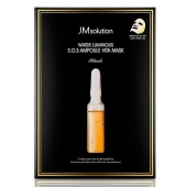 JMSolution Тканевая маска Water Luminous S.O.S Ampoule Vita Mask 30 мл