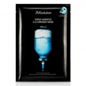 JMSolution Тканевая маска Water Luminous SOS Ringer Mask 35 г