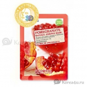 Маска 3D с экстрактом граната Foodaholic Pomegranate Natural Essence Mask