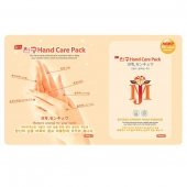 Маска для рук MJ Care Hand Care Pack 22g 2603