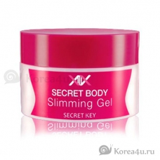 Secret Key  Body Slimming Gel