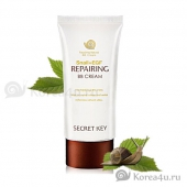 ВВ крем Secret Key Snail+EGF Repairing BB Cream 50ml 2080