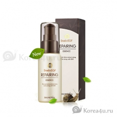 Эссенция  для лица с экстрактом улитки Secret Key Snail+EGF Repairing Essence
