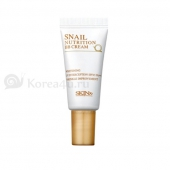 BB крем Skin79 Snail Nutrition BB cream SPF45/PA+++ 5g 2048