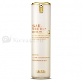 BB крем Skin79 Snail Nutrition BB cream SPF45/PA+++ 15g 2254