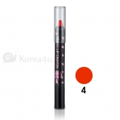 Карандаш-помада YADAH Lip Crayon Pencil 04 Cherry Red 4g
