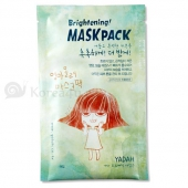 Маска YADAH Brightening Mask Pack 20g 2175