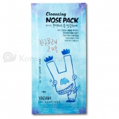 Патч для носа YADAH Cleansing Nose Pack 2262